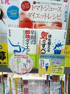 日本道観 福岡<道>学院 ゆめタウン筑紫野店