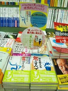 日本道観 福岡<道>学院 クエスト書店