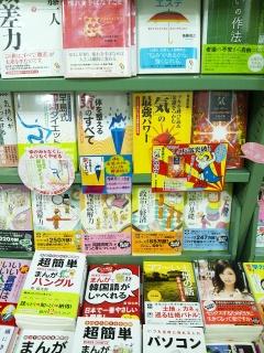 日本道観 福岡<道>学院 小倉駅