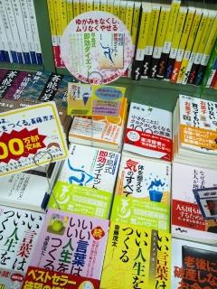 日本道観 福岡<道>学院 クエスト小倉本店