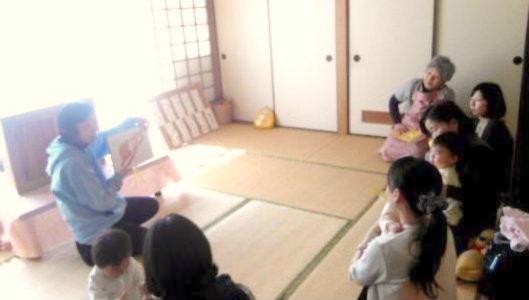 日本道観 福岡<道>学院 紙芝居とふしぎなお風呂