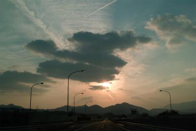 日本道観 福岡道学院 広島にて気のトレーニング!