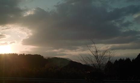 日本道観 福岡<道>学院