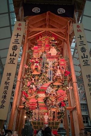 日本道観 福岡<道>学院 博多祇園山笠