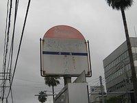 「福岡路上遺産」登場に便乗した百年橋通り東光小学校前バス停再掲