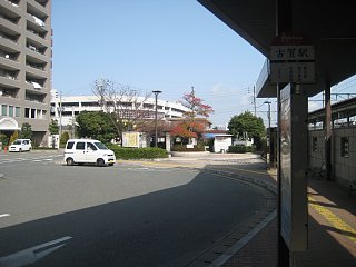 ほぼ西鉄バスの旅:古賀駅