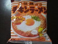 チキンラーメンを王府麺にアレンジして食べた。