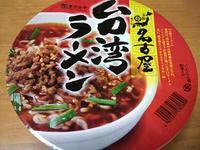 台湾ラーメン スガキヤカップ麺