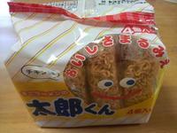 ミニラーメンの太郎くん チキン味