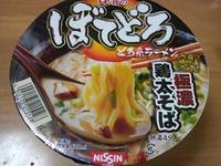 ドロ系カップ麺 日清のぼてどろ 極濃鶏太そば