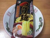 五木 濃厚魚介醤油 つけ麺