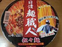 日清麺職人 坦々麺