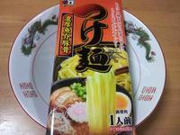 インスタントつけ麺 濃厚魚介豚骨