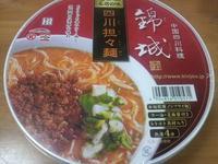 名古屋 錦城(きんじょう) 四川坦々麺