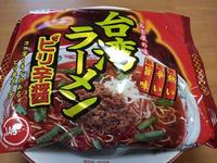 すがきや袋麺 台湾ラーメン