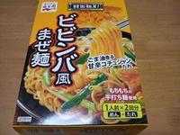 永谷園 ビビンバ風 まぜ麺