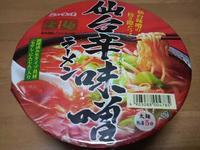 仙台辛味噌ラーメン ニュータッチ