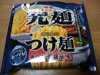 極麺 明星 つけ麺 魚介豚骨醤油味