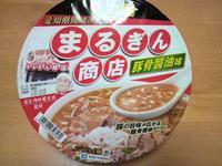 岡崎のまるぎん商店 豚骨醤油味のカップ麺