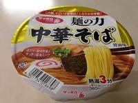 麺の力 中華そば サッポロ一番