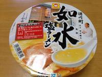 徳川町 如水のインスタントカップ麺