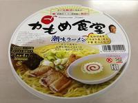 カップ麺で老舗の味を再現 かもめ食堂 潮味ラーメン