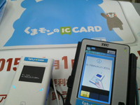 くまモンのICカードお得情報