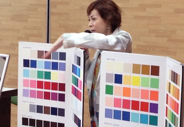 カラー診断大分