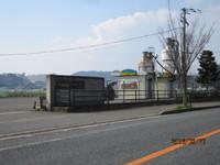 コイン精米機45福岡市西区太郎丸