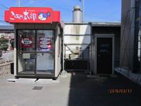 コイン精米機46太宰府市水城