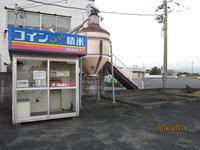 コイン精米機47 朝倉市下浦