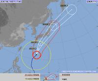 朝日と台風21号