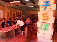 木工教室2日目レポート♪ 2015/08/10 18:46:09