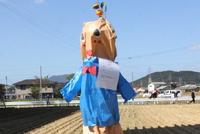 2015遠賀町かかしコンテストが行われました