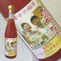 『幸せの赤い梅酒 写真ラベル 720ml』