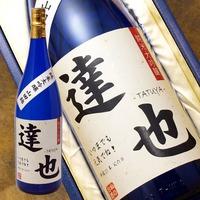 オリジナルラベル日本酒メニュー