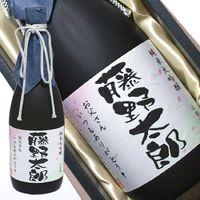 純米大吟醸酒 名入れラベル 720ml