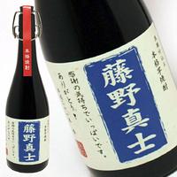 プレミアボトル芋焼酎 オリジナル名前入りラベル 720ml