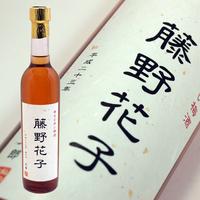 オリジナルラベル『幸せの赤い梅酒』メニュー
