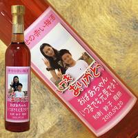『幸せの赤い梅酒 ピンクスリムボトル 写真ラベル 500ml』