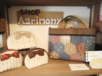 Agrimonyの新しい作品が入荷!~sataya~