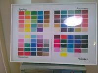 色、色々。