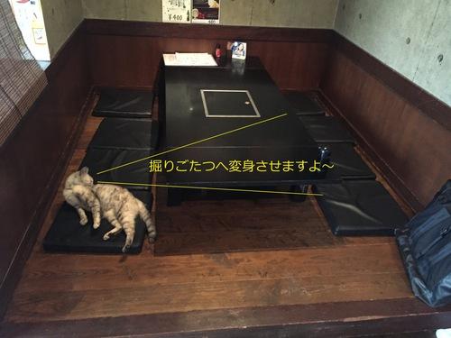 福岡 西新居酒屋内装工事