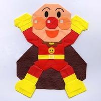 アンパンマンの折り紙
