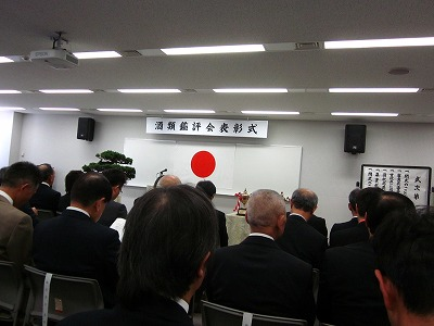 福岡国税局酒類鑑評会で金賞