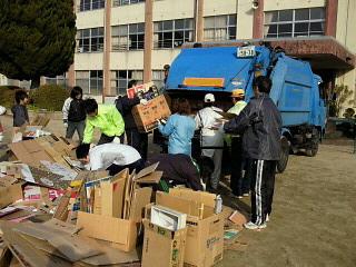 小学校 廃品回収