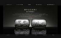 ブルガリ 人気の指輪 STCリング