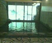 岩蔵 屋内風呂