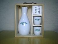 雪峰 野酒セット