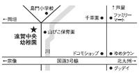11/14(日)アルケミークリスタルボウルと声と香りの☆
